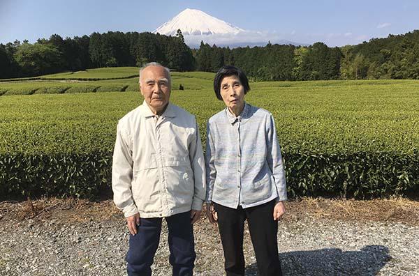 富士山と茶畑と父母