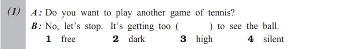 英検三級問1