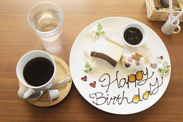 サプライズの誕生日ケーキをいただきました
