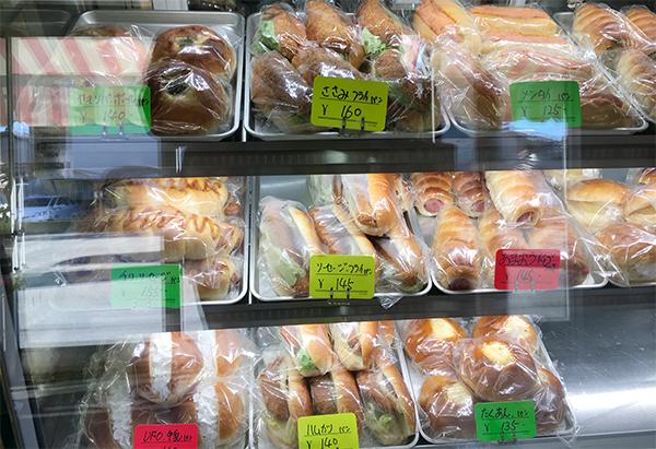 選べる総菜パン