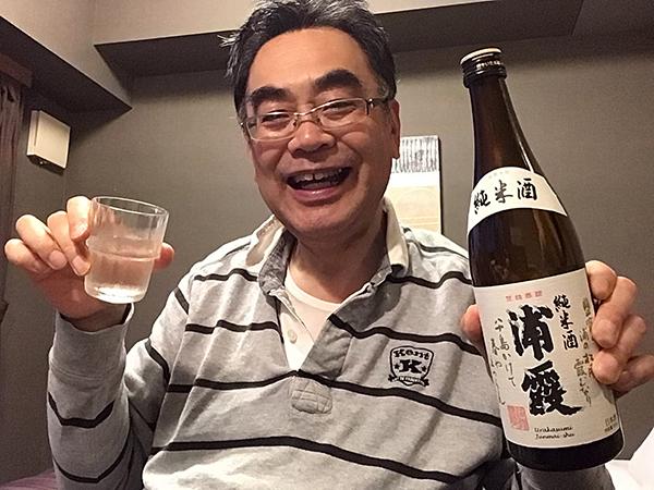 日本酒浦霞で乾杯