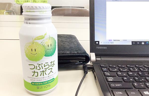 浜松で業務標準化のお仕事