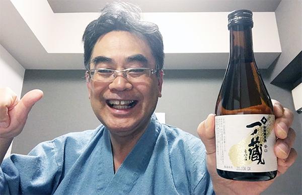 宮城県の酒、一ノ蔵