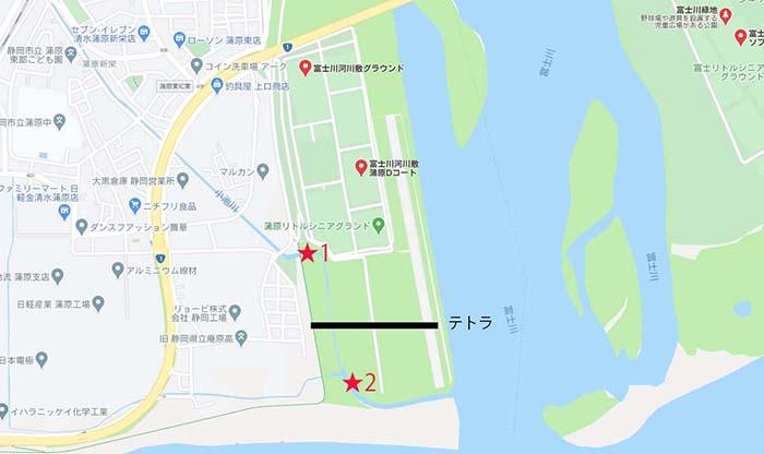 富士川河川敷地図(google map)