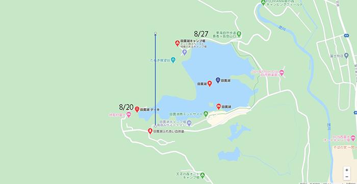 田貫湖でダイヤモンド富士ウィーク