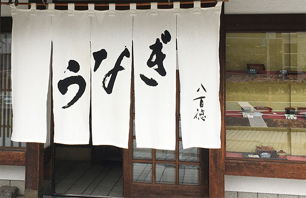 yaotoku.jpg