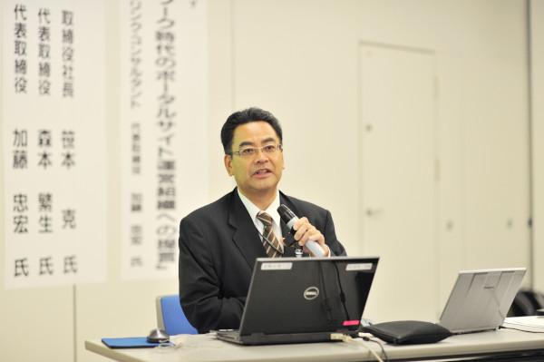 中小企業診断士 加藤忠宏