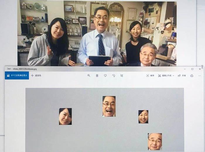 顔認識のプログラムのBefore & After