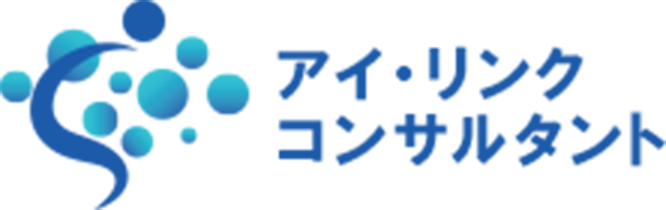 AI導入、生産性向上専門のコンサルタント(中小企業診断士/加藤忠宏)