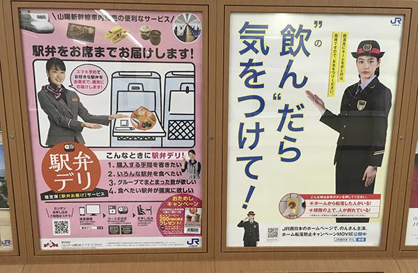 対暴力啓発ポスター、営業ポスターも