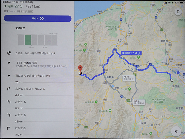google mapの答え