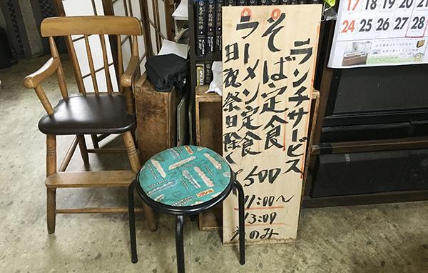 さんしの名物はワンコインランチ。消費税いれても500円。