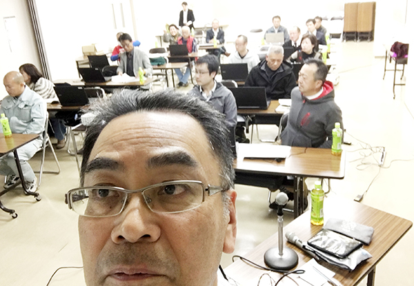 甲州市商工会google my business集客セミナー