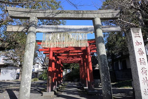 三加番神社