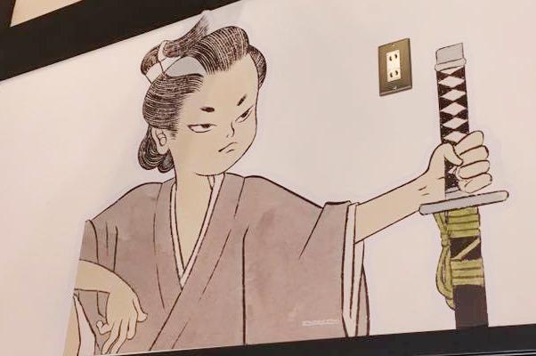稲生武太夫