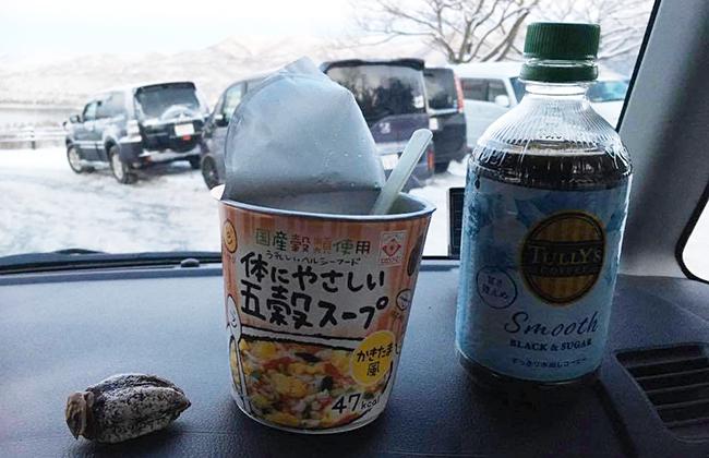車中で雑穀スープを食す